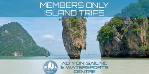Members Only Island Trips